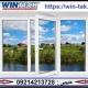 نمایندگی پنجره وین تک در فریدونکنار