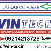 قیمت پنجره وین تک کلارآباد