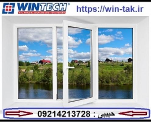 پنجره وین تک متری چند متل قو