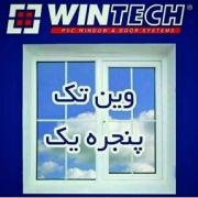 نمایندگی وین تک مازندران
