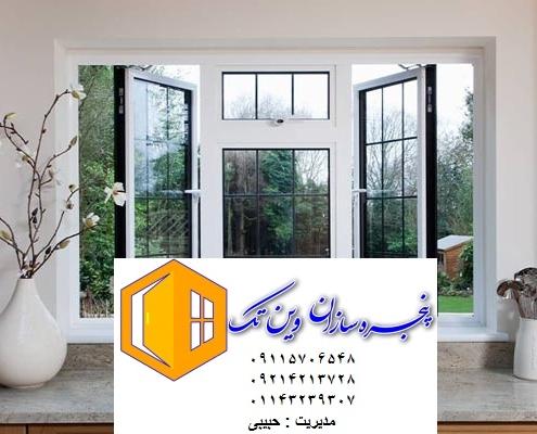 پنجره دو جداره در رویان